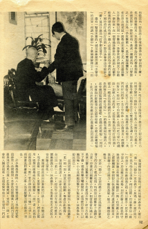 yipman-interview-page-3